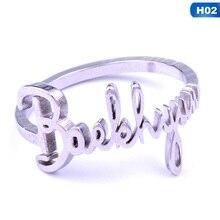 EXO Member Ring (9 Models)