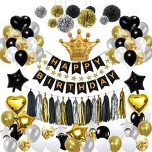 Fashion Black Gold Balloon Pull Flag Birthday Arrangement Fishtail Tassel Paper Flower Ball Five-pointed Star