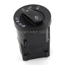 high quality automobile headlamp switch knob is the 02-08year for Audi A4 B6 B7 No AUTO total contro 8E0 941 531 A