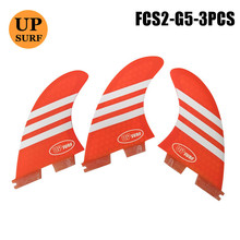 fcs2 fins G5 Surf Fins quillas surf  Surfboard Fins surfboards fins fcs ii Blue,green,white, orange  Free Shipping Hot Sale