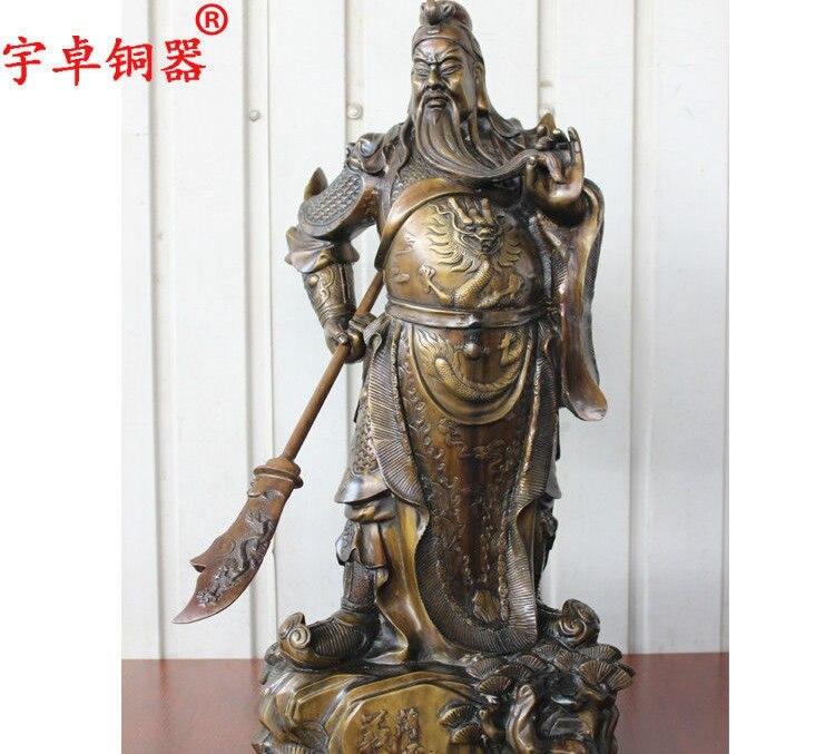 Huge China Copper Bronze pine tree Dragon Knife Guan Gong Yu Warrior God Statue a5.19