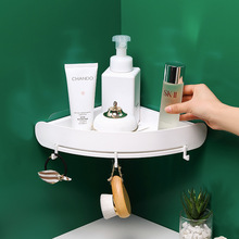 Bathroom Corner Shelf  Wall Hanging Toilet Rack stroage non-Punching wall mounted Holder Bathroom Racks bathroom shelf organizer bathroom shelf silver bathroom triangle rack wall bathroom hardware accessories glass corner bathroom double triangular racks