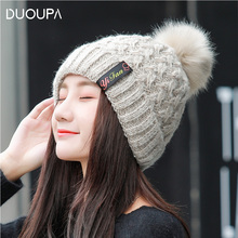 цены на 2018 new knit hat Korean version of solid color plus velvet thick wool hat ladies autumn and winter warm earmuffs hair ball hat  в интернет-магазинах