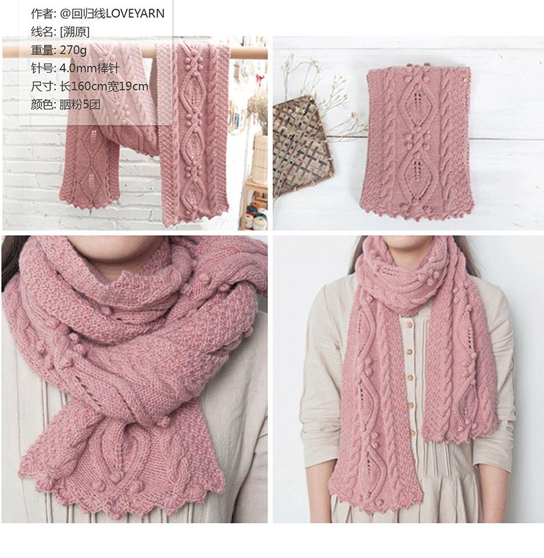 50g+100MPC 100% Merino Wool Yarn Middle Thick Yarns For Hand Knitting High Quality Warm Wool Yarns Hat Scarf Yarns For Knitting (20)