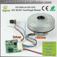 160 w 24 v 7.5kpa 저소음 고압 bldc 원심 모터 팬 송풍기  화분 또는 진공 청소기 용 구동 컨트롤러 포함