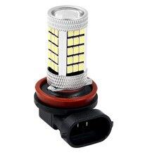Car-styling High Power Fog Lamp LED Car Accessries H11 63-LED DRL DC 12V Car Light Headlight Daytime Running Light #HP