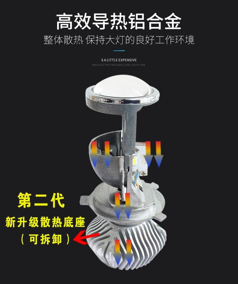 H4 mini projecteur LED lentille automobile LED ampoule LED Kit de Conversion lampe Hi/Lo faisceau phare 12 V/24 V 5500 K blanc