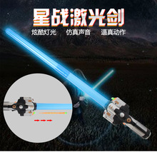 Cosplay Toys StarWars Weapon Lightsaber Light Saber Telescopic Star Wars Weapons Sword with Light Sounds Action Figure Toys(L3)