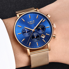 Quartz Wristwatch Men All Steel Strap LIGE9893