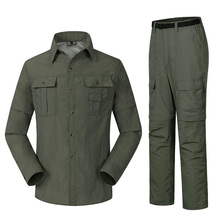 Mens Outdoor Quick Dry Shirt + Pants Suit Removable Hiking Camping Fishing Clothes