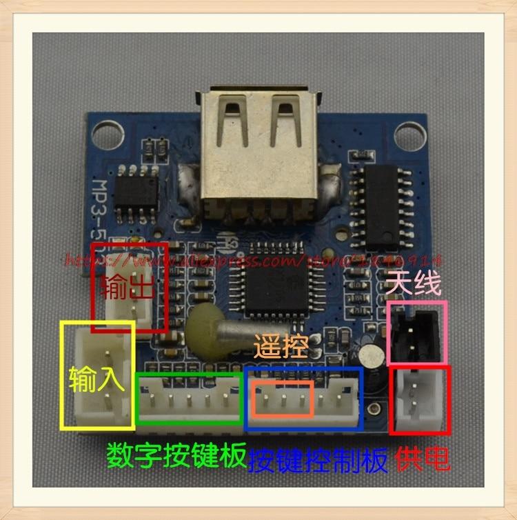 MP3-503 Blue Board USB Decoder Board SD Power Amplifier Accessories Outdoor Subwoofer Card Reader Value