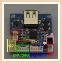MP3-503 blue board USB decoder board SD power amplifier accessories outdoor subwoofer card reader value цена