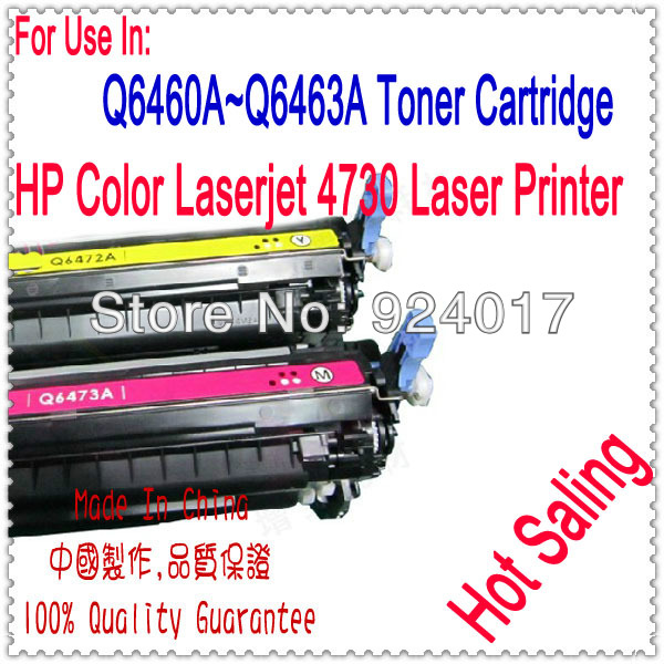Use For HP 4730 Toner Cartridge,Toner Cartridge For HP Color Laserjet 4730 Printer,Use For HP Toner Q6460A Q6461A Q6462A Q6463A cs h6511a bk toner laserjet printer laser cartridge for hp q6511a 6511a q6511 11a 2400 2410 2420 2420n 2420d 2420dn 6k pages
