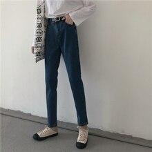 5079ee131e Pengpious 2018 otoño hembra jeans cremallera diseño vintage pantalones  lápiz las mujeres Oficina Delgado hem denim