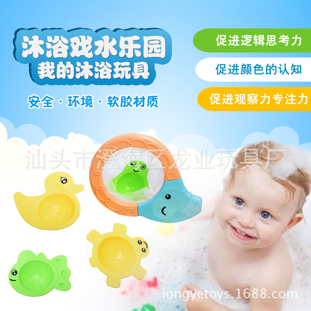 Sincere Baby Fishing Soft Rubber 5 Piece Set Children Fishing Fish Bath Water Bath Toys Bathing Summer Beach Toys Classic Toys