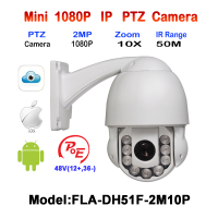 5 1 51mm Lens 2MP 10x IR PTZ Network Camera HD 1080P POE 10x Optical Zoom