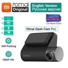 Xiaomi 70mai Pro Dash Cam английское Голосовое управление Автомобильная камера GPS Wifi 70 mai 1944 P ночного видения цифровой видеорегистратор монитор парковки ADAS