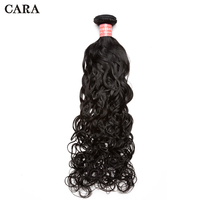 Water Wave Human Hair Weave Bundles Brazilian Virgin Hair Human Hair 1 Piece 1 Bundle Natural Color Hair Extensions CARA