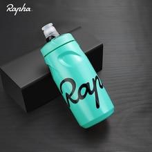 Rapha велосипедная бутылка для воды 750 мл герметичная сжимаемая бутылка без вкуса BPA-free пластиковая бутылка для воды для кемпинга, туризма, спорта