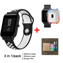 3 In 1 For Xiaomi Huami Amazfit Bip Youth Smart Watch