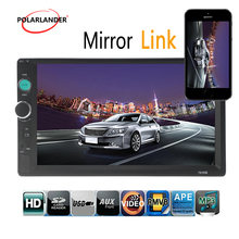 7 Inch 2 DIN Car Radio MP5 MP4 Player Touch Screen Bluetooth HD Rear Camera Car Stereo FM/TF/USB/Auxin steering wheel control