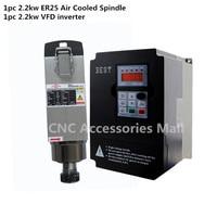 cnc spindle motor 2.2kw ER25 18000rpm air cooled milling spindle & 2.2kw VFD inverter