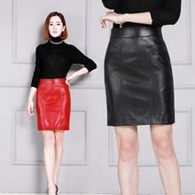 2018 New Fashion Genuine Sheep Leather Skirt K5