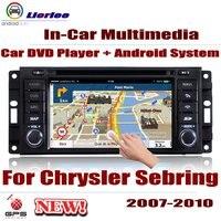 Автомобильный Радио DVD плеер gps навигация для Chrysler Sebring 2007 ~ 2010 Android wifi HD Displayer система аудио видео стерео