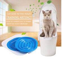 Пластиковый кошачий Туалет, тренажер, кошачий Туалет, Тренировочный Набор, подстилка для щенка, подстилка для кошки, для туалета, для чистки домашних животных, товары для обучения кошек