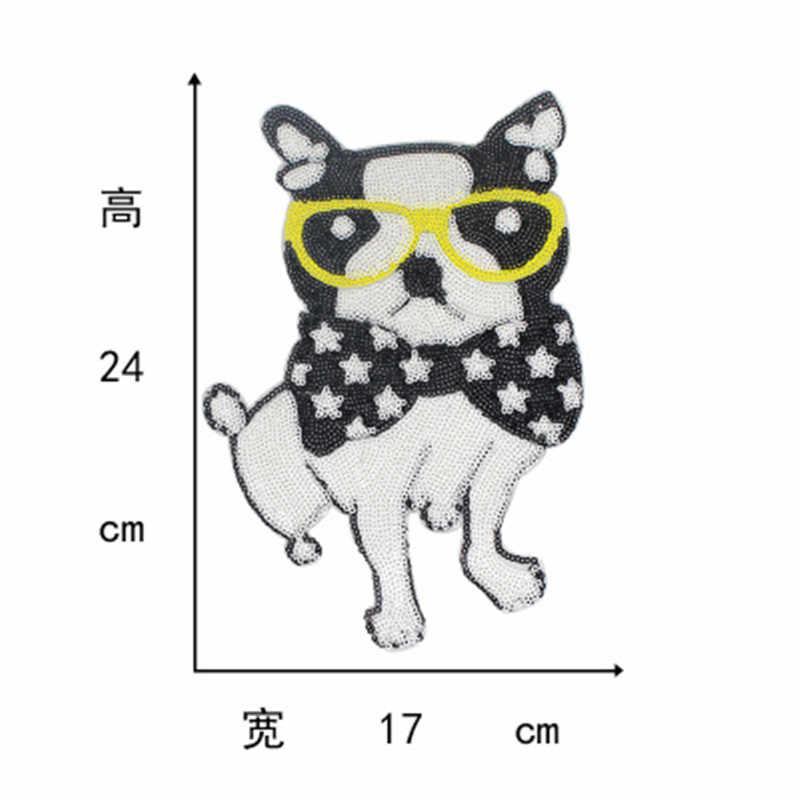 新 1 個大 mr.犬スパンコールアップリケ刺繍パッチアップリケ生地の服アップリケデコレーションスパンコールパッチ