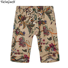 цена на New 2018 summer fashion plus size 8xl floral print casual shorts men knee length short homme men's ealstic waist shorts DK10