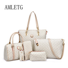 цены на AMLETG 2018 Women Bag Brand Design Mother Bag Six Sets of Female Bone Pattern Europe and The United States Shoulder Women's Bags  в интернет-магазинах