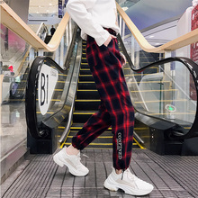 Harajuku 2019 Spring Women Pants Summer for Casual Plaid Ankle Length Loose Sweatpants Cotton