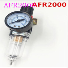 AFR-2000 Pneumatic Filter Air Treatment Unit Pressure Regulator Compressor Reducing Valve Oil Water Separation AFR2000 Gauge 10hp water cooled condensing unit with emerson scroll compressor suitable for oil cooler of screw compressor unit