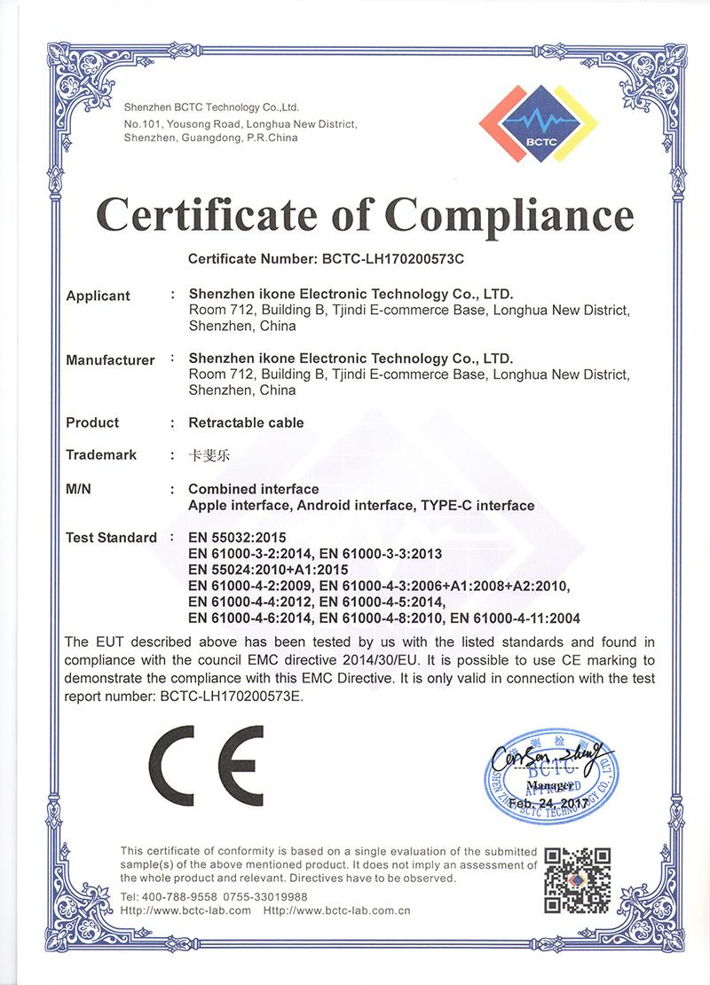 CE certification 800