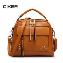 Ciker женский школьный высокое качество кожаные рюкзаки для девочек-подростков многофункциональный сумки на плечо Mochila Bolsa feminina