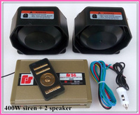 High Quality 400W Wireless Dual Channel Police Siren Amplifiers Car Warning Alarm With Remote 2units 200W