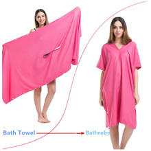 New Fast Water Absorption Dual-use Bath Towel Bathrobe Yoga Movement Outdoor Adult Beach Portable Women Towels 200x80cm