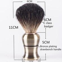 Art Secret Высококачественная SV-581, барсук, металлическая ручка для волос, бритва для лица, бритва