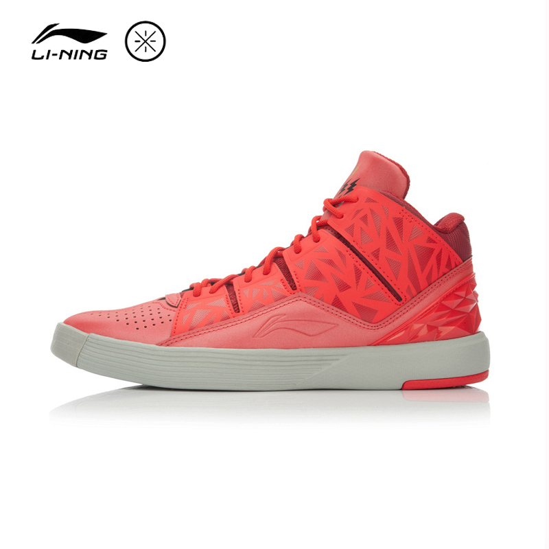 LI-NING Men Wade Basketball Culture Shoes Cushioning Breathable Lace-Up Sneakers Sport Shoes  ABCL007 XYL062