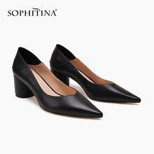 Sophitina/Новинки 2019 г; Высококачественные женские туфли лодочки