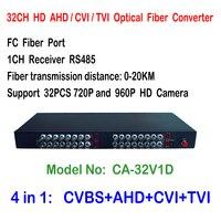 32 CH 960 P 720 P AHD CVI TVI видео волоконно оптический Media Converter Extender 32CH BNC видео 1ch RS485 пойте режим 20 км с 1U шасси