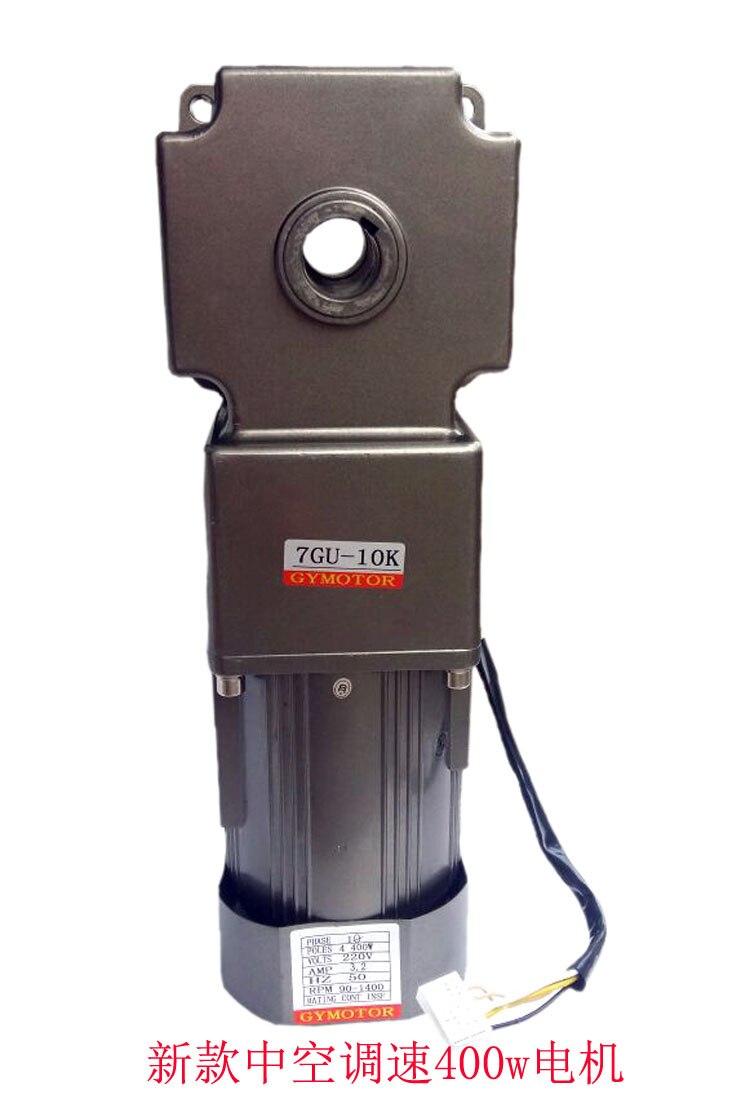 GR правый угол вал дырочку редукторный двигатель скорость двигателя 400 Вт AC 220 В три фазы