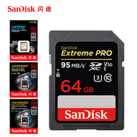 Original SanDisk SD Card Class10 32GB 16GB 64GB C10 Mobile Phone Memory Card 48MB S 320X
