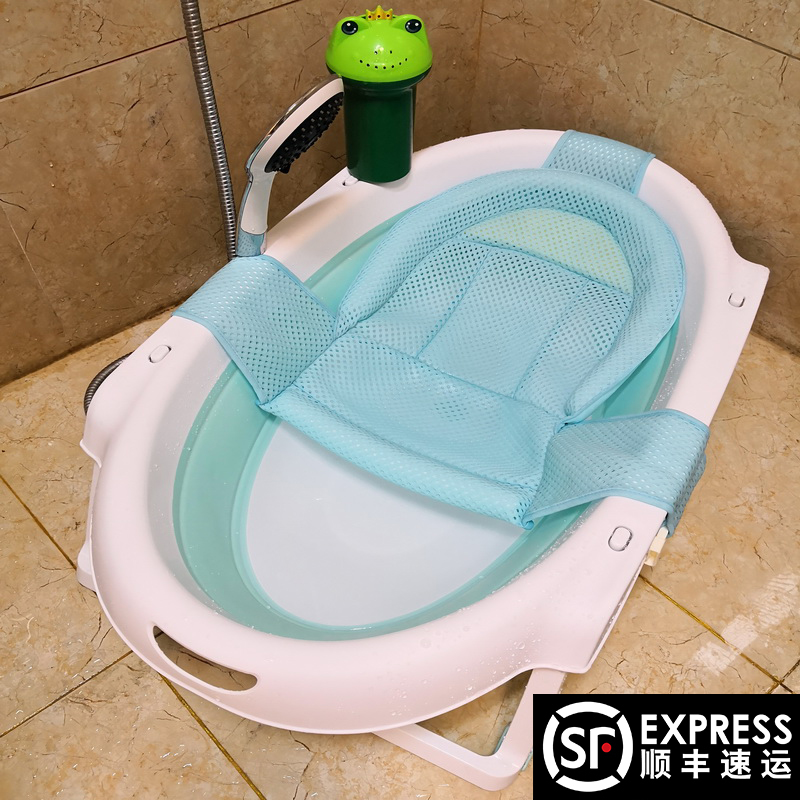 Plastics Foldable Baby Bathing Bath Tub with Body Support Large Size ...