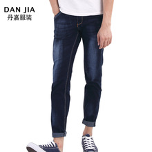 2016 autumn new high-stretch Slim jeans  leisure wild men's pants