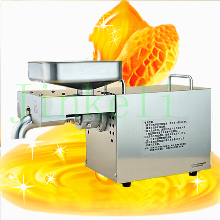18 Kitchen Appliances commercial small oil press machine small type home use electric peanut sesame oil press machine for sale 1 pcs 38 38cm small heat press machine hp230a