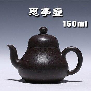 Yixing Zisha teapot famous boutique pure handmade teapot ore black Zhu mud pavilion pot