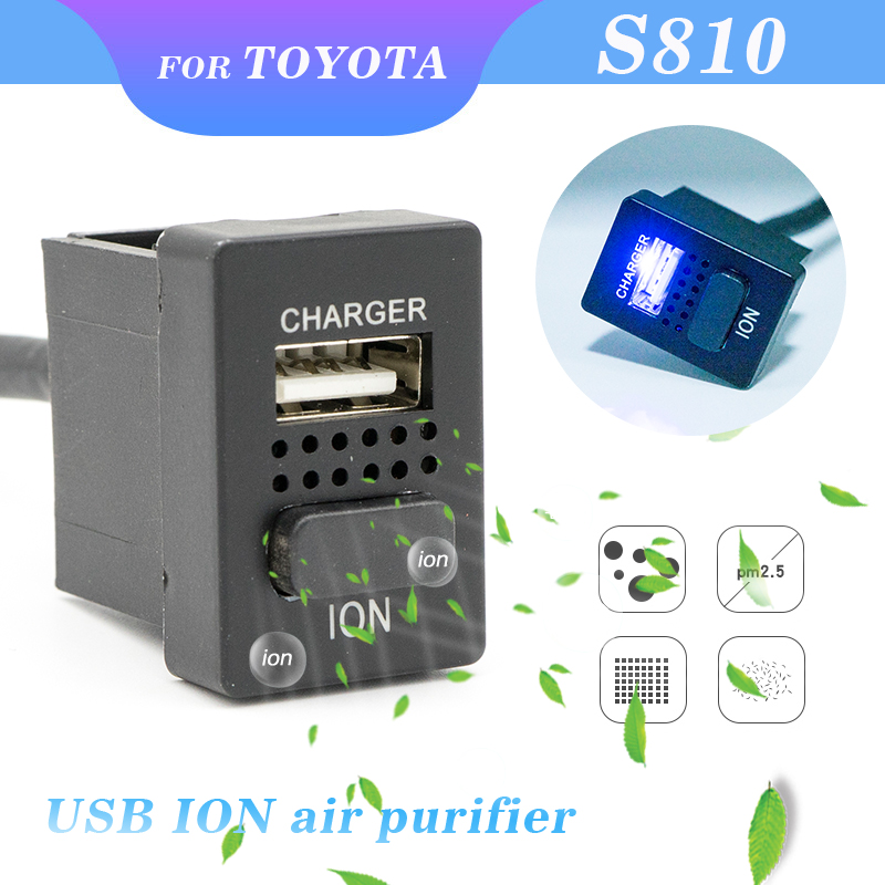 Universal Car USB Charger Power Adapter w// Fresh Air Purifier Ionizer Generator