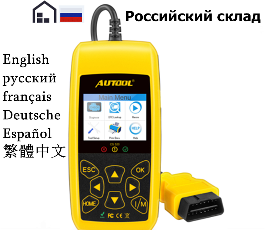 Autool CS520 OBD2 Scanner Automotive Code Reader Digital Diagnostic Tool Auto Upgrade French Russian German Spanish Language